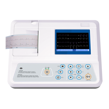 Digital Single Channel ECG Machine ECG-1201C